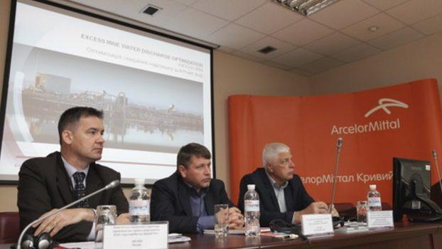 Промислові підприємства працюють над покращенням стану водного басейну Кривбасу