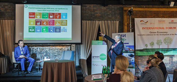 "International Forum ""Green Economy: Innovative Solutions for the Development of the Region"" in Lutsk"
