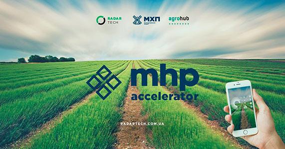 """Radar Tech, Agrohub та агрохолдинг """"Миронівський хлібопродукт"""" запускають MHP accelerator"""