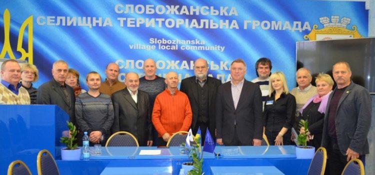Розробка проекту «Центру громадської активності в селищі Слобожанське» в сфері впровадження енергоефективних технологій