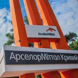 ПАТ «АрселорМіттал Кривий Ріг» – найбільше підприємство гірничо-металургійного комплексу України