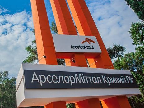 PJSC ArcelorMittal Kryvyi Rih is the biggest plant of the mining and steel complex of Ukraine
