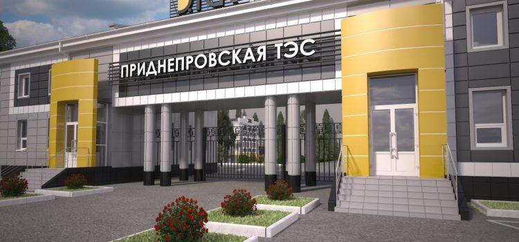З кожним роком екологічніше: ДТЕК Придніпровська ТЕС розпочала реалізацію плану заходів щодо зниження викидів в повітря
