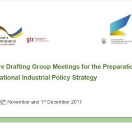 Третій етап зустрічей експертних груп з розробки нової Стратегії промислової політики