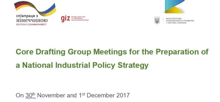 3rd Expert Group Meeting on Elaboration of the National Industrial Development Strategy